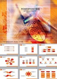电子通信科技ppt模板