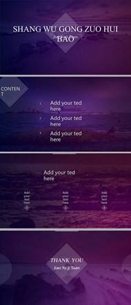 唯美风景iOS风格ppt模板