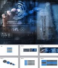信息科技战略PPT模板