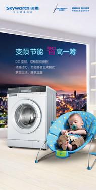 洗衣机促销展架PSD素材