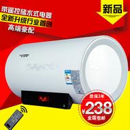 淘宝热水器主图PSD图片