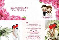 玫瑰花婚礼请柬设计PSD图片