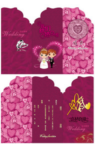 爱情结婚请柬PSD图片
