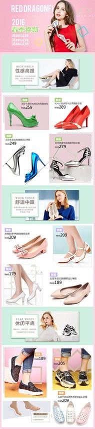女鞋手机端店铺PSD图片