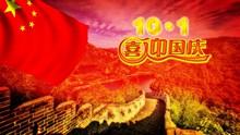 国庆节pop海报图片下载