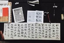 毛笔书法欣赏高清图片下载