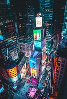 璀璨灯光城市夜景高清图