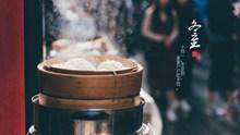 冬至饺子精美图片