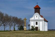 郊区小型教堂精美图片