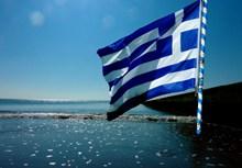 希腊条纹国旗图片