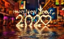 2020新年快樂背景圖片素材