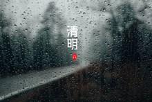清明雨水背景图片下载