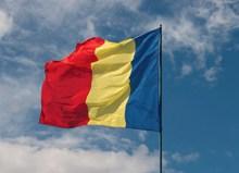 罗马尼亚国旗高清图