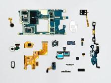 芯片零部件高清图
