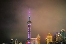 城市高楼夜景图片素材