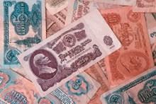 一堆彩色苏联钞票图片大全