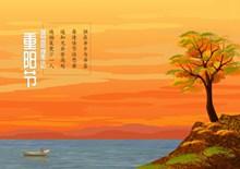 99重阳节 _99重阳节海报_站长素材高清图