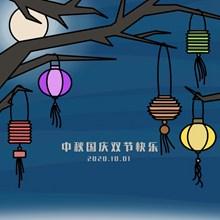 中秋国庆节简笔画高清图片