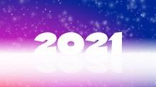 2021年新年背景图片大全