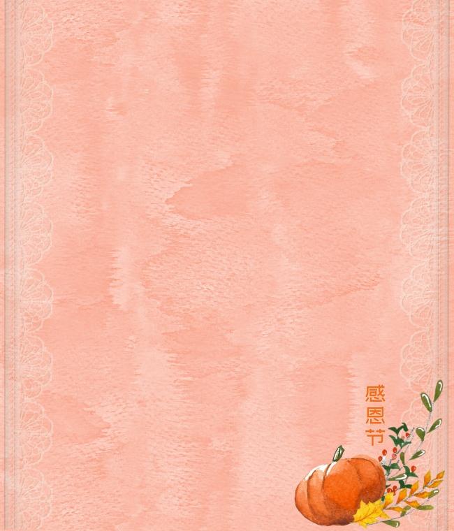 感恩节简约背景图片