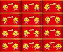 卡通鸡年大吉素材PSD图片