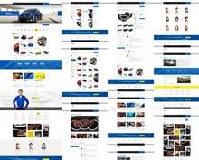 汽车零配件主题网站设计源文件psd分层素材