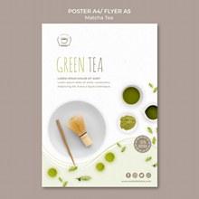 抹茶宣传海报模板设计psd免费下载
