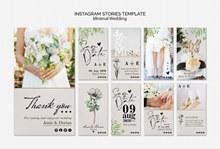 INS风格婚礼邀请卡片手机模板psd素材