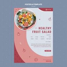 健康水果沙拉海报模板psd免费下载