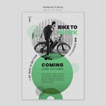自行车运动海报设计psd分层素材