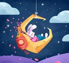 卡通中秋节月亮上睡着的兔子图矢量图下载