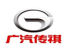 广汽传祺logo图矢量下载