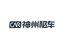 神州租车logo图矢量素材