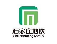 石家庄地铁logo图矢量素材