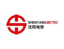 沈阳地铁logo标志图矢量