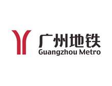 广州地铁logo标志图矢量