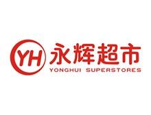永辉超市logo标志图矢量